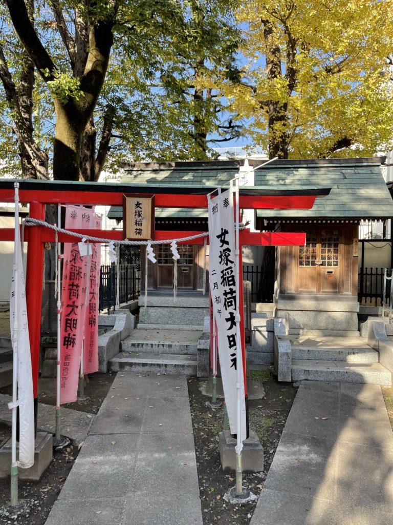 稲荷神社と白山神社